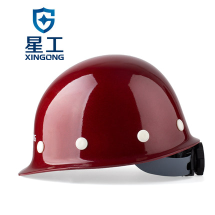 Xinggong Nón bảo hộ  Mũ bảo hiểm Xinggong FRP kỹ thuật công trường giám sát thi công xây dựng tùy ch