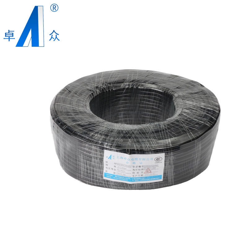 Zhuozhong national standard soft sheathed wire RVV 2 * 1.5m2 plastic copper wire / cloth wire / powe