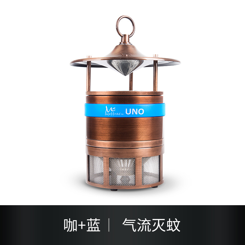 PITTAR Carbon dioxide mosquito lamp household inhaled mosquito killer bedroom quiet mosquito catcher