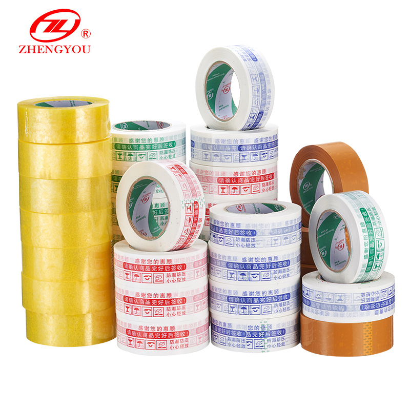 Zhengyou brand sealing tape wholesale Beige adhesive tape 45mm tape transparent adhesive packing sea