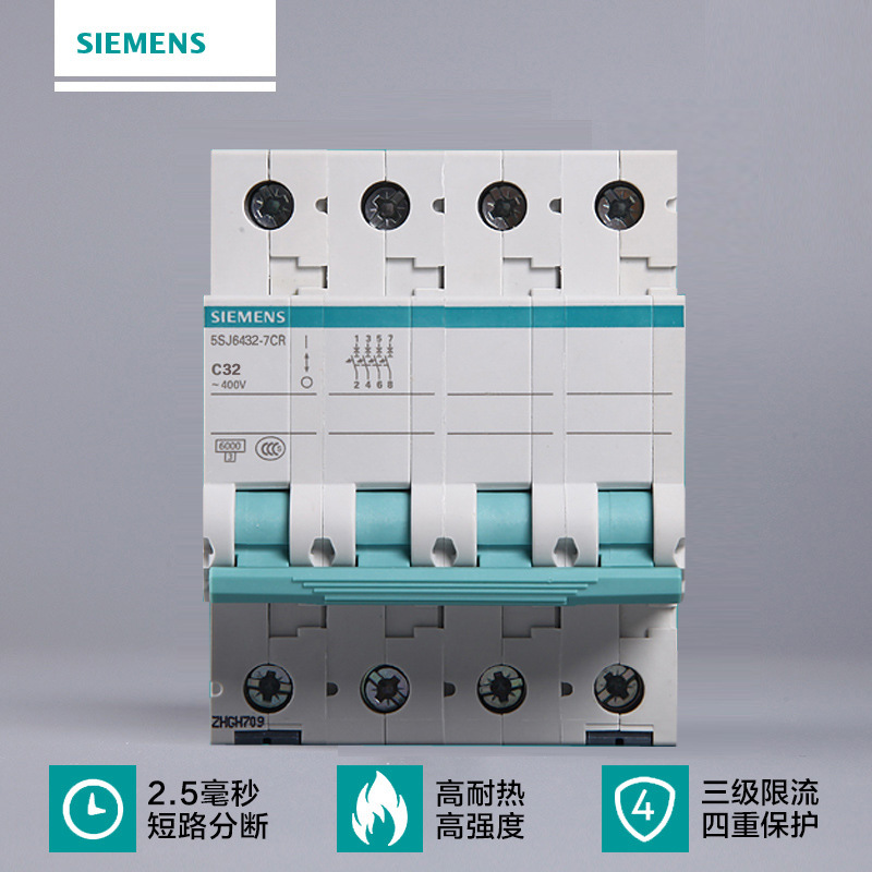Siemens main switch circuit breaker 4p32a household protection air switch short circuit protector va