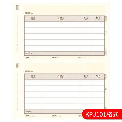 Thị trường Đồ dùng văn phòng Giấy in chứng từ Yonyou sổ sách kế toán KPJ101 Sima ghi sổ kế toán văn
