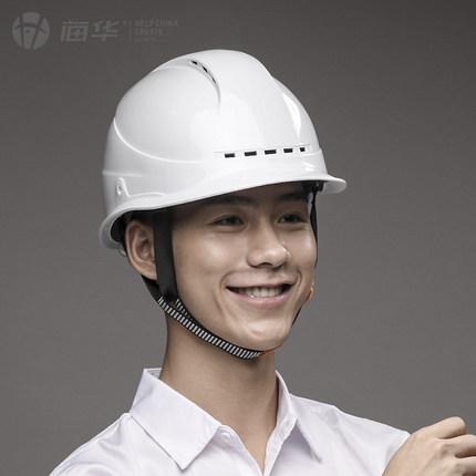 Haihua Nón bảo hộ  Mũ bảo hiểm thoáng khí Haihua Mũ bảo hiểm điện A3 tiêu chuẩn quốc gia công trường