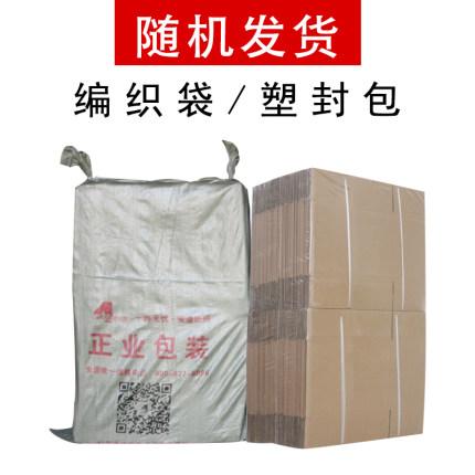 Hộp giấy bao bì  Thùng carton giao hàng toàn bộ gói hàng nhanh đóng gói thùng carton tùy chỉnh 10 ng