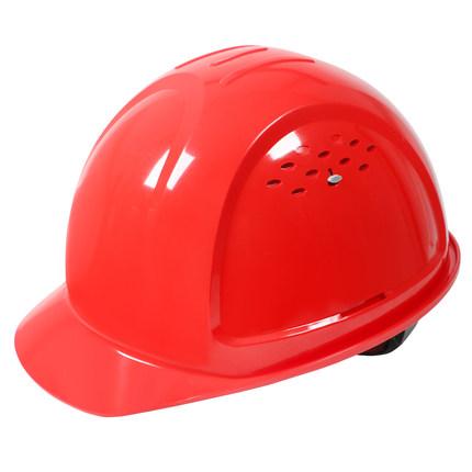 Nón bảo hộ  Mũ bảo hiểm Honeywell lãnh đạo xây dựng thợ điện tiêu chuẩn quốc gia giám sát mũ bảo hiể