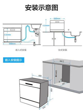 Midea  Máy rửa chén Máy rửa bát Midea Hualing máy tính để bàn gia đình tự động nhúng khử trùng nhỏ t