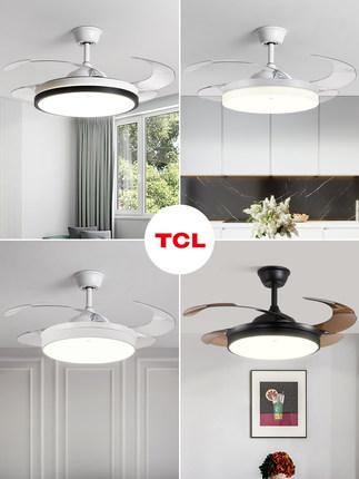 TCL Quạt máy   quạt vô hình đèn quạt trần đèn gió phòng khách phòng ngủ phòng ăn hộ gia đình tích hợ