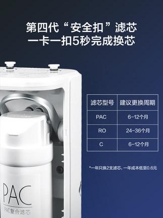 Midea  Bộ lọc nước  sản xuất máy lọc nước Hualing hộ gia đình uống trực tiếp máy lọc 400G máy lọc nư