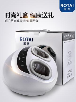 Máy massage chân Rongtai máy massage chân hoàn toàn tự động gia đình nhào trộn sưởi ấm chân thiết bị