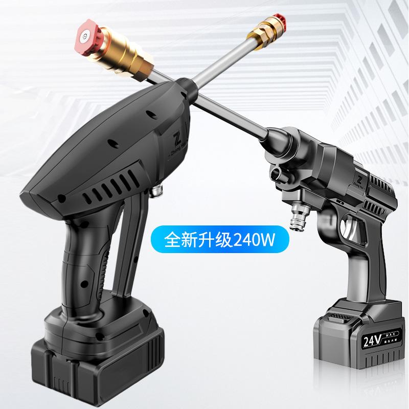 ZHONGHUI High power water gun, high pressure car washer, lithium battery car washer, wireless car wa