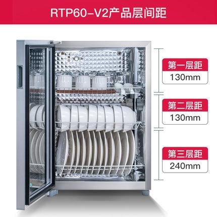 Vatti  Tủ khử trùng  Tủ khử trùng Vatti / Vantage RTP60-V2 Hộ gia đình Tủ đựng chén đĩa nhỏ để bàn n