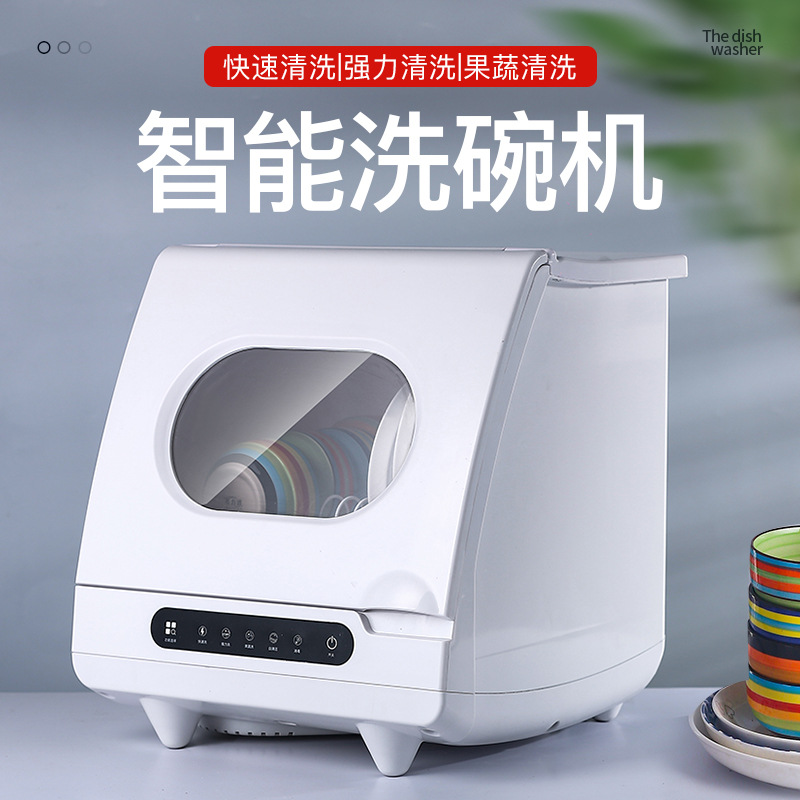 BLSL German automatic dishwasher home free installation of small desktop drying integrated anti-viru