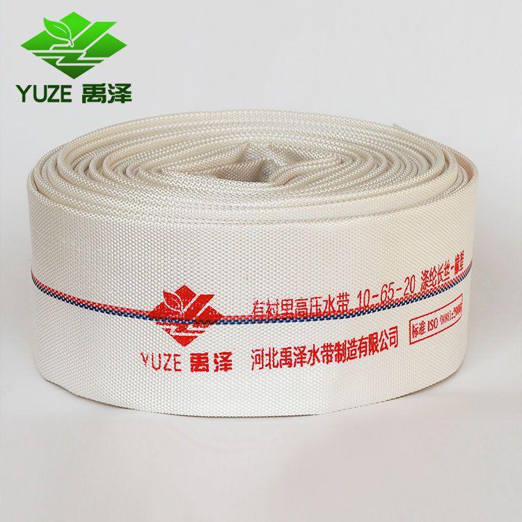 YUZE Agricultural irrigation fire hose pressure hose high pressure water pipe polyurethane fire hose