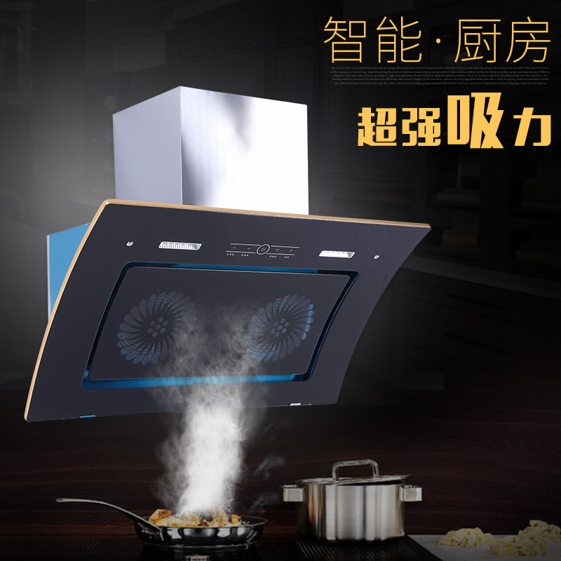 New gold covered household kitchen appliance copper motor sinking arc double motor touch range hood