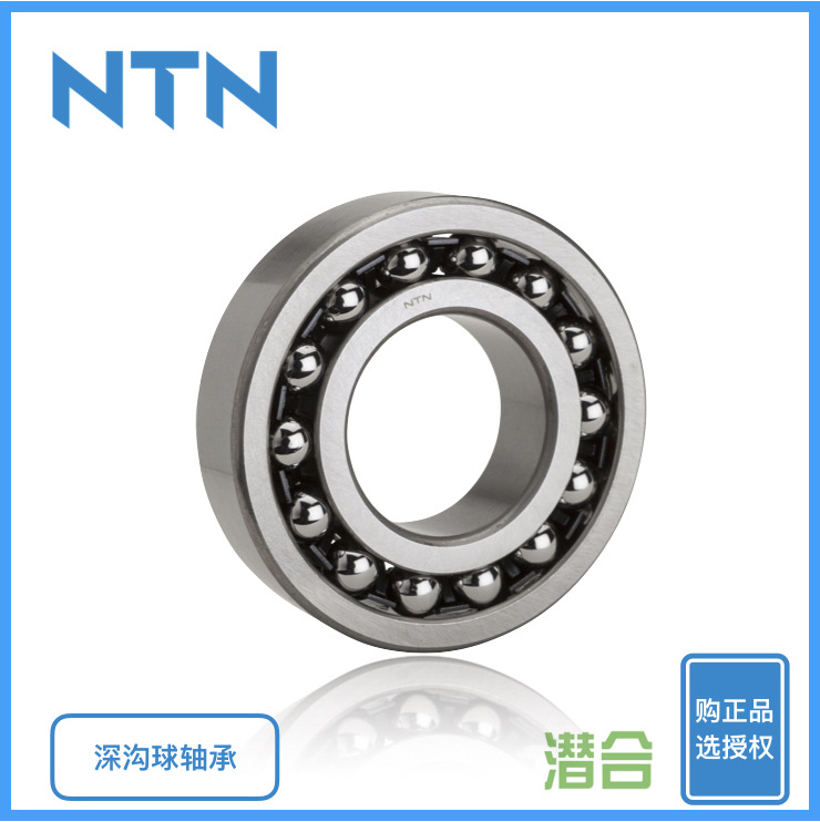 NTN deep groove ball bearing made in Japan with high quality, quiet and long life, inner diameter of