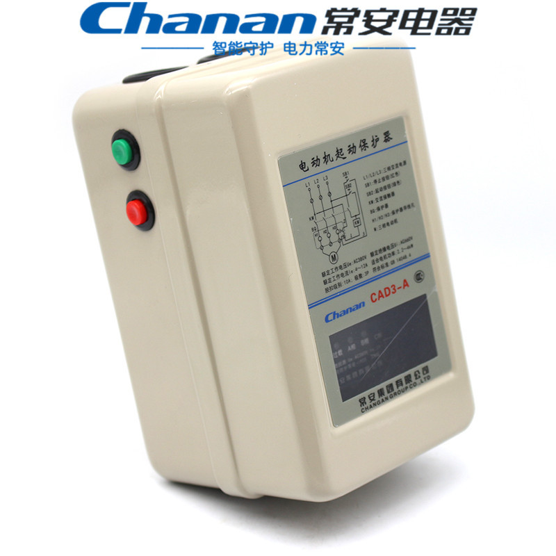 Three phase motor starting protector cad3-c starter 15-18.5kw16a-40a380v electric appliance