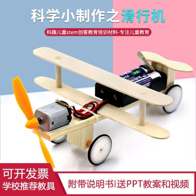Đồ chơi bằng gỗ Children's science experiment toy of electric taxiplane science and technology inno