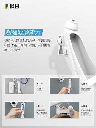 Haikang  Giá đỡ camera giám sát Khung giám sát ngoài trời không thấm nước Haikang giá treo tường máy