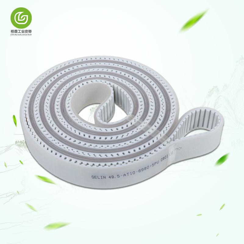 YAGELIN Industrial belt white polyurethane PU synchronous belt food grade high temperature resistant