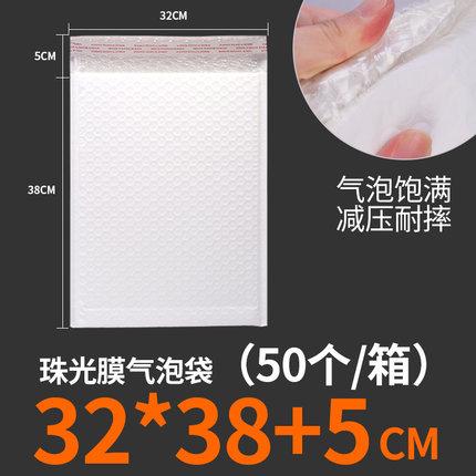 Túi xốp hộp  Ngọc trai phim bong bóng phong bì túi dày trắng ziplock túi kraft giấy bong bóng túi bo