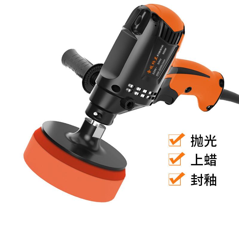 Polishing tool of 110V electric floor sealing machine