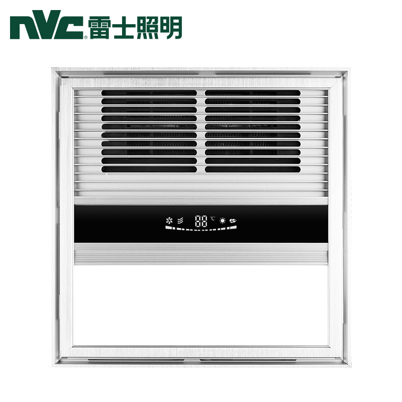 NVC Rex lighting integrated ceiling wind heating Yuba household heater with lighting fan integrated