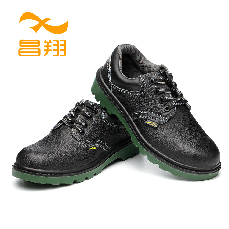 CHANGXIANG Insulated 6kV plastic toe insulating shoes breathable insulating electrical shoes