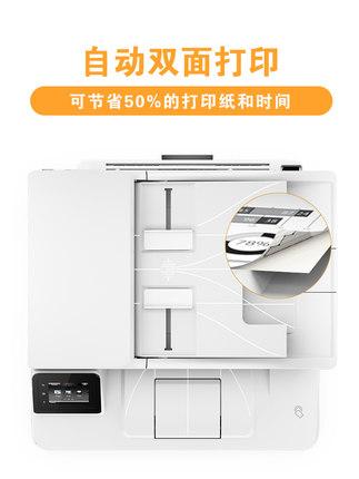 HP Máy Fax HP M227fdw máy photocopy laser đen trắng máy in tất cả trong một máy thương mại không dây