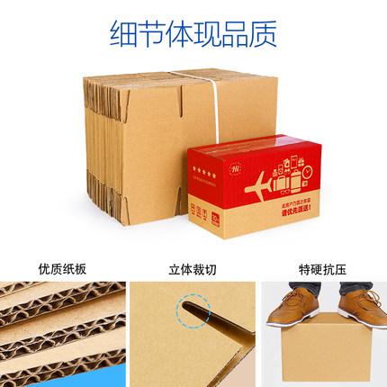 Thùng giấy  Đóng gói hộp carton đóng gói nhanh hộp bưu điện đóng gói hộp màu in hộp giấy nửa chiều c