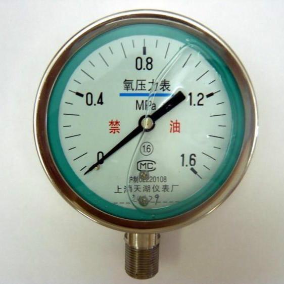 Tianhu instrument yo-100 stainless steel shock resistant oxygen pressure gauge