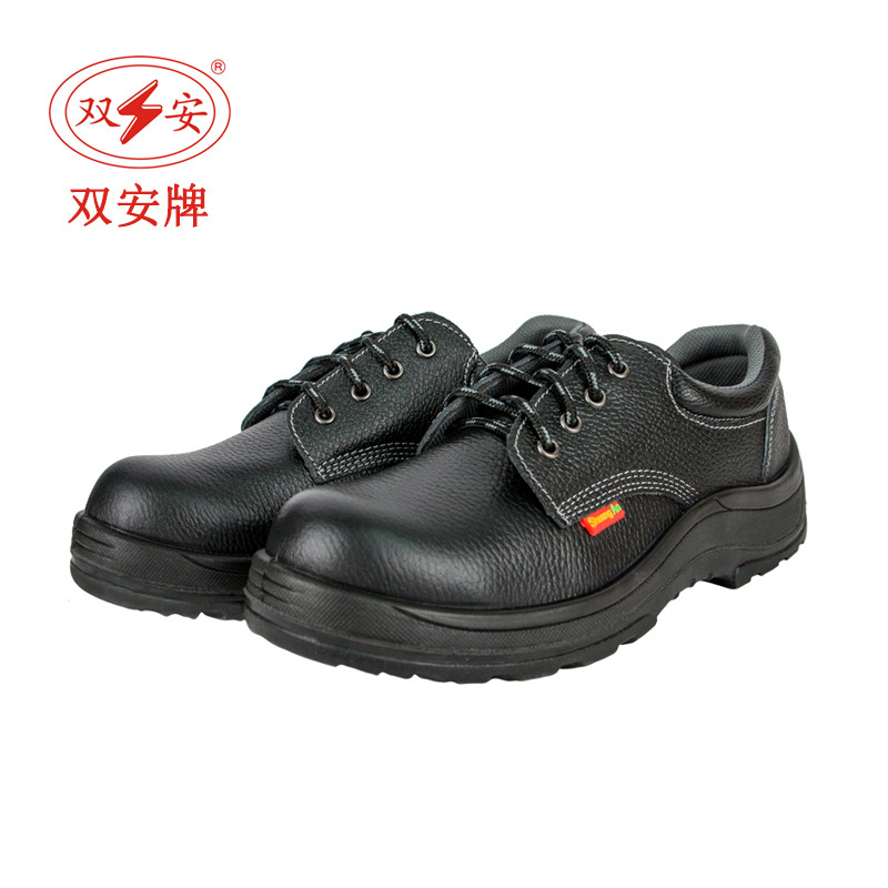 Shuangan 10kV insulated anti smashing shoes low top electrical shoes safety shoes comfortable and br