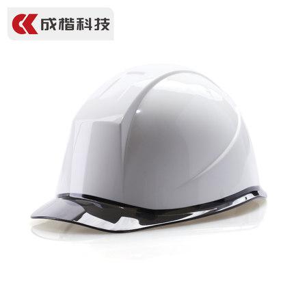 Chengkai Nón bảo hộ  abs mũ bảo hiểm kỹ thuật lãnh đạo công trường xây dựng mũ bảo hiểm giám sát điệ