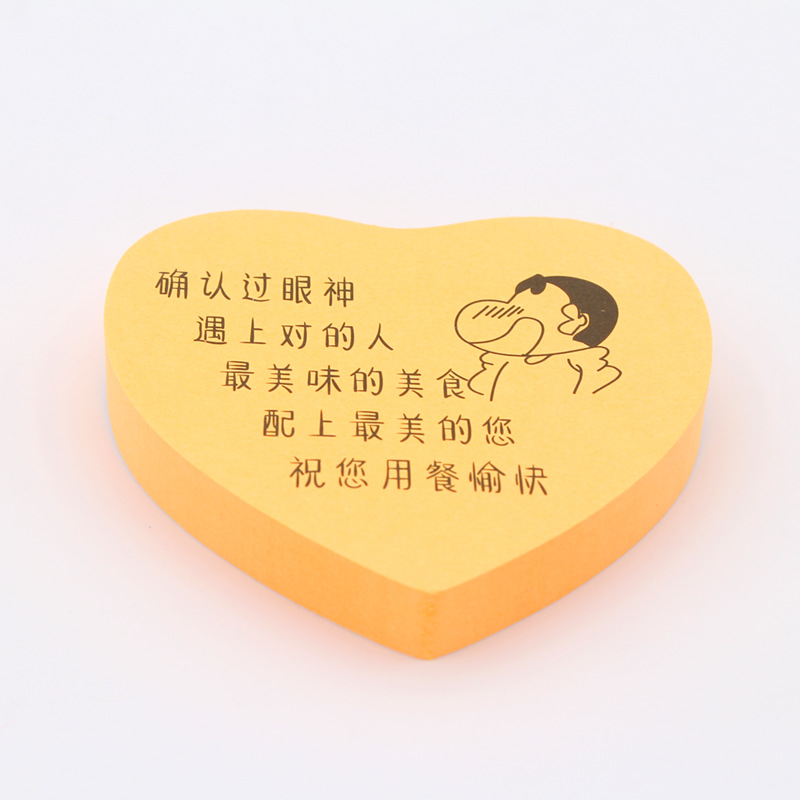 Love take out post it notes handwritten heart shaped blessing words creative food and beverage high
