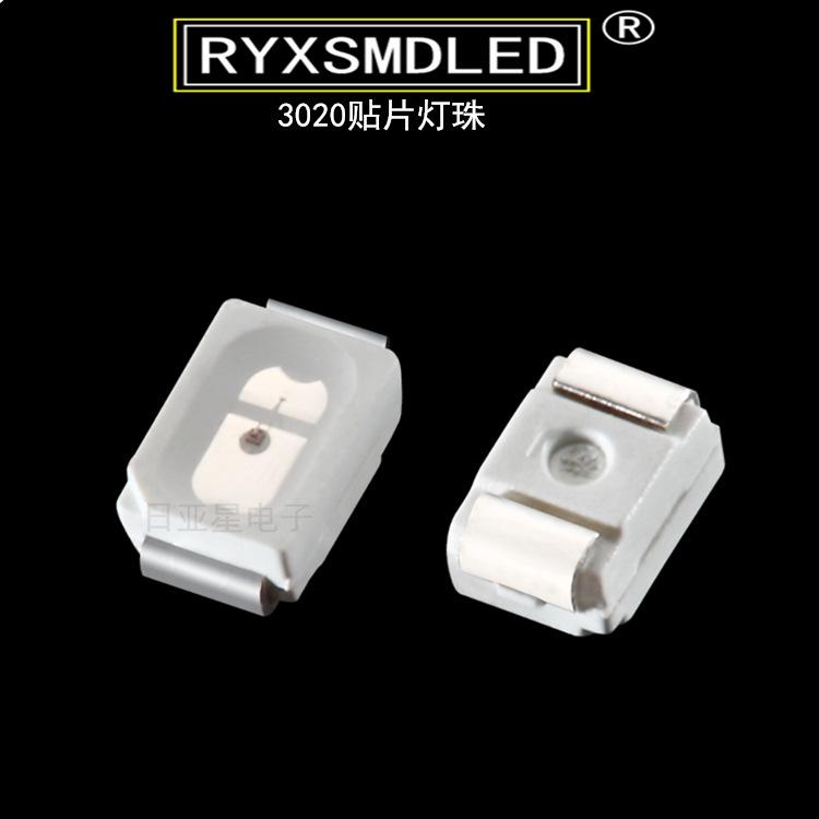 RYXSMDLED 3020 purple SMD LED lamp bead high brightness chip LED purple lamp purple light purple chi