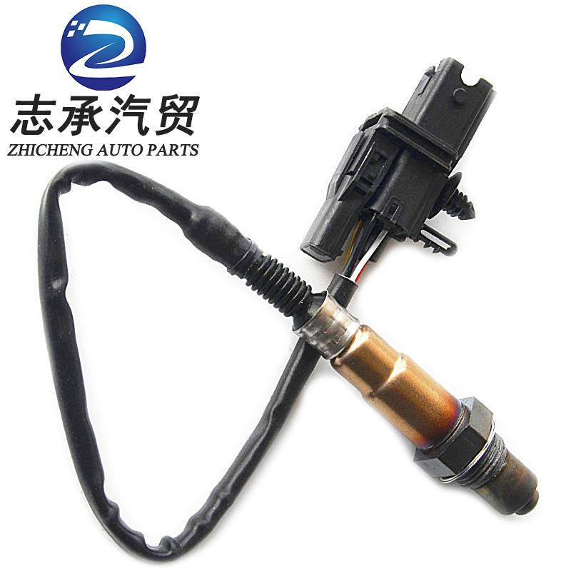 ZHICHENG Suitable for Nissan Infiniti five wire oxygen sensor 0258007204 0258007205