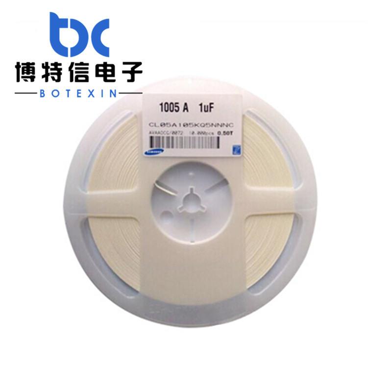 BOTEXIN Cl03a104mq3nnnh Samsung chip capacitor 0201 X5R 100nF 0.1uF 20% 6.3V