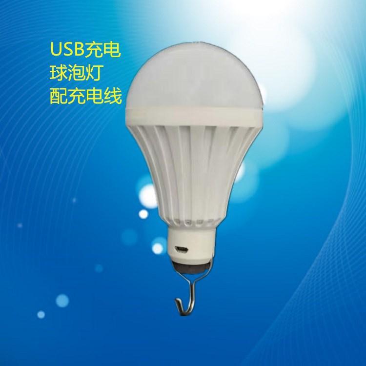 JINGYUAN Led charging bulb lamp outdoor camping lamp USB charging LED emergency bulb lamp