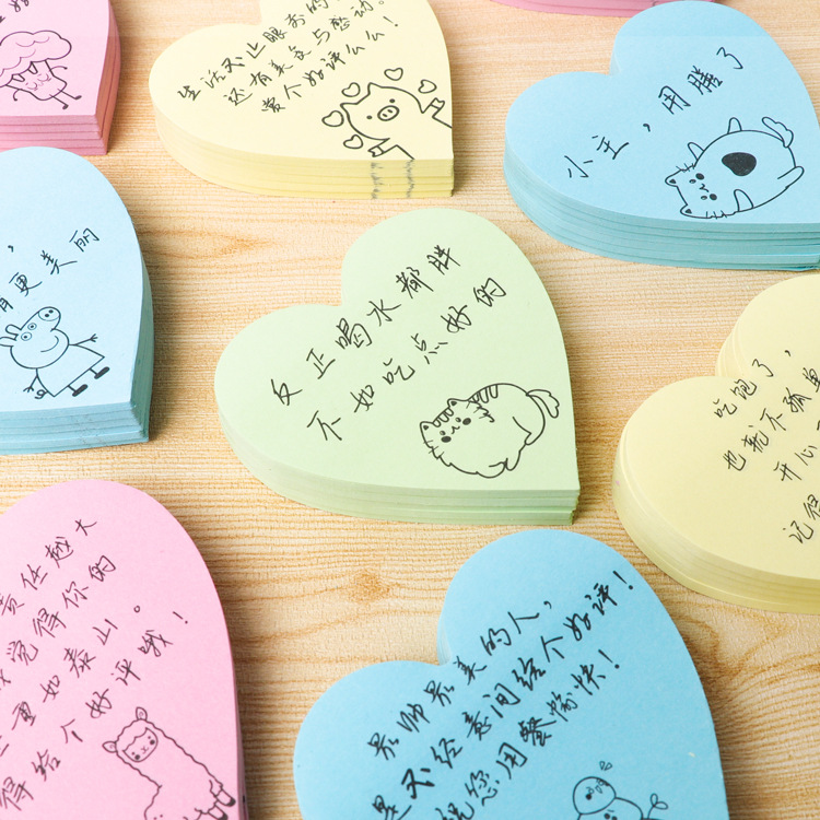 QIYU 2006 take out post it notes lovely heart shape handwritten love catering high praise creative f
