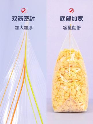 Túi đứng  Đóng kín túi giữ tươi túi thực phẩm đóng gói túi nhựa gia dụng ziplock dày nhỏ gọn tủ lạnh