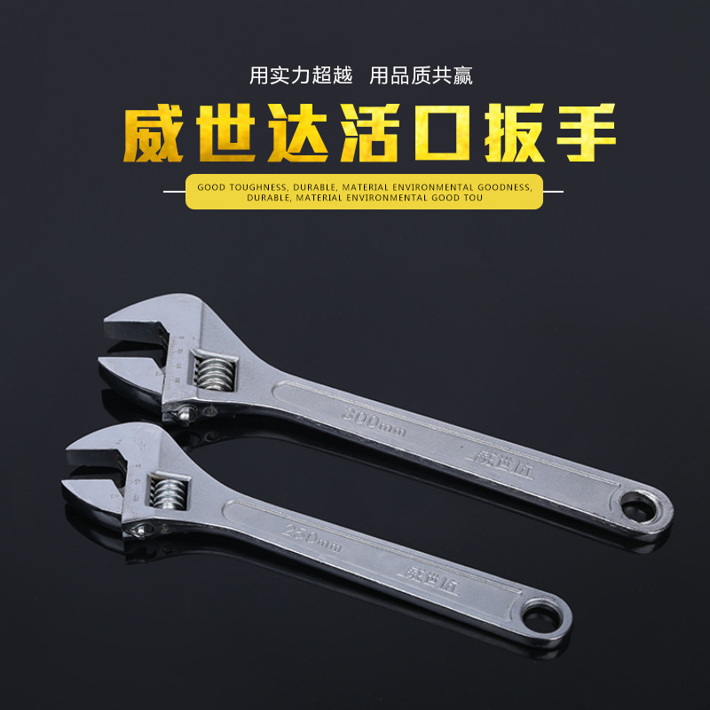 WEISHIDA VISTAR hardware tools quick open end wrench multi function manual adjustable spanner