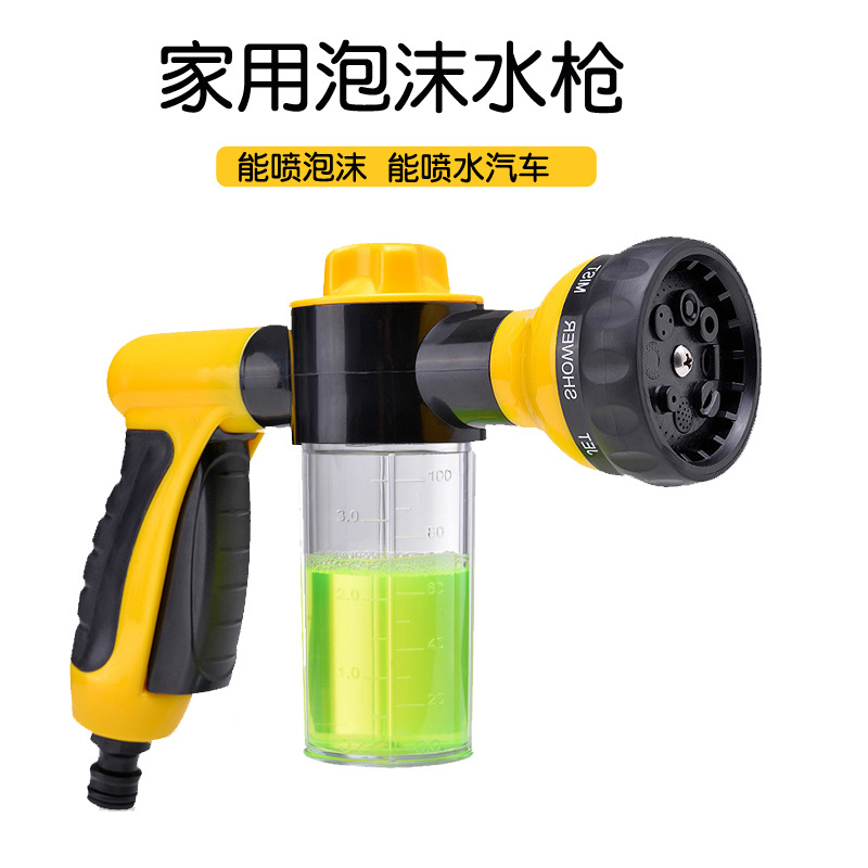 TSX Car companion, car wash machine, foam machine, water gun, household high pressure wash car, wate