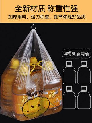 Túi xốp 2 quai  Mặt cười túi nhựa trong suốt dày trong suốt túi đựng thực phẩm mang đi túi đựng đồ g