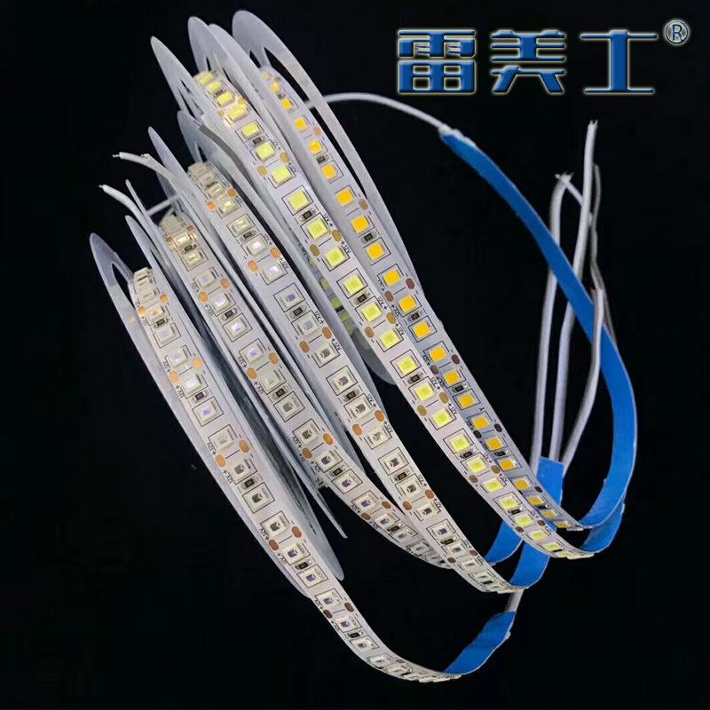 LEIMEISHI Lamp belt 2835led soft light bar cabinet light low voltage 12V soft light belt high bright