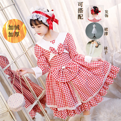 CAILETONG Đầm váy trẻ em Cô gái nơ nơ trang phục công chúa mùa thu và mùa đông, trang phục công chúa