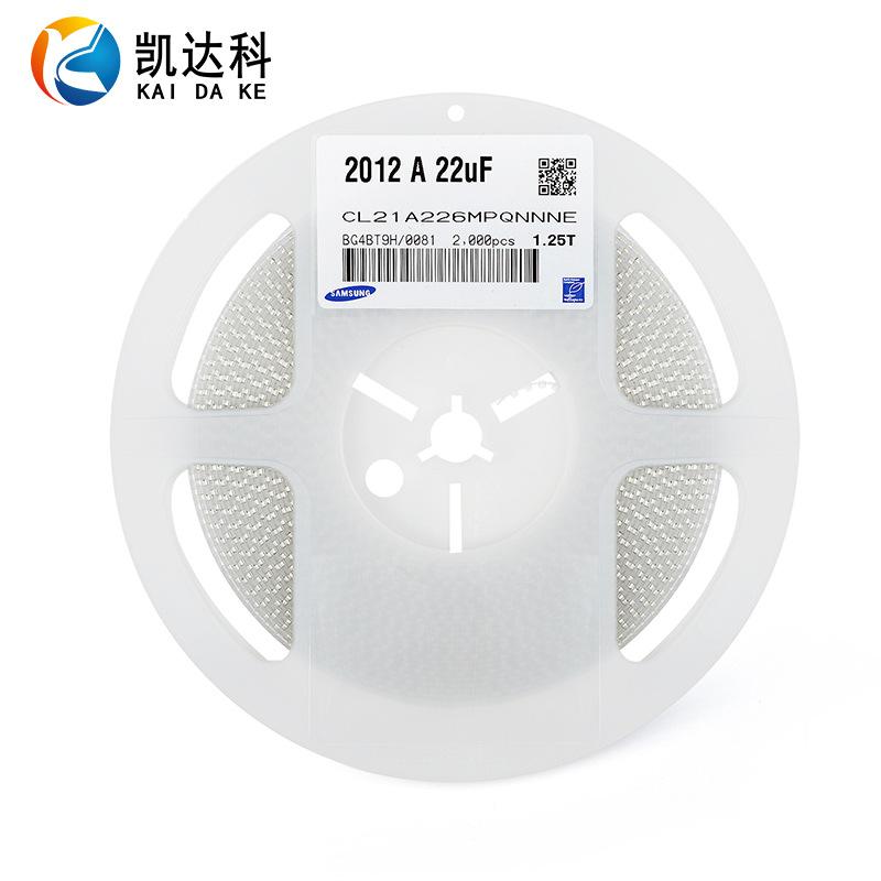 Samsung Chip capacitor 0805 22uF 226m 6.3V X5R 20% Samsung 2012 ceramic capacitor