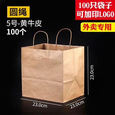 Túi giấy đựng quà  Túi giấy kraft túi tote túi xách đi túi bao bì túi giấy túi đựng quà bánh túi thự