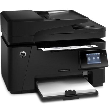 HP Máy Fax HP m128fn mạng laser đen trắng in bản sao quét điện thoại fax máy tất cả trong một văn ph