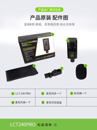 Levitt Micro LCT240PRO micro sound card phát sóng trực tiếp chuyên dụng ngoài trời điện thoại di độn