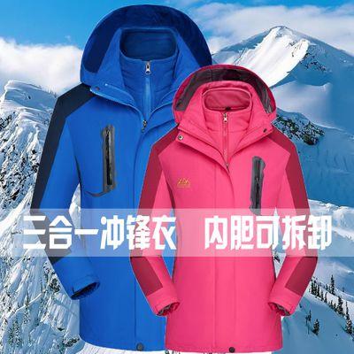 Quần áo leo núi Áo khoác ba trong một lớp lót lông cừu cực có thể tháo rời áo khoác tùy chỉnh in ấn