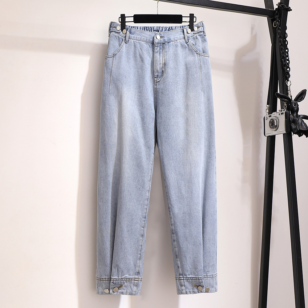 Transfortegy 300 kg women's large size fat mm autumn new Korean loose meat covered denim pants with